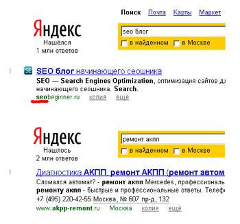 URL дружественные с поисковыми системами